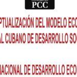 Visión de juventudes cubanas sobre la Conceptualización del Modelo Económico y Social cubano de Desarrollo Socialista