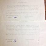 Citadas Roxana Aria y Joanna Columbie para evitar su participación en las Asambleas de Nominación de Candidatos